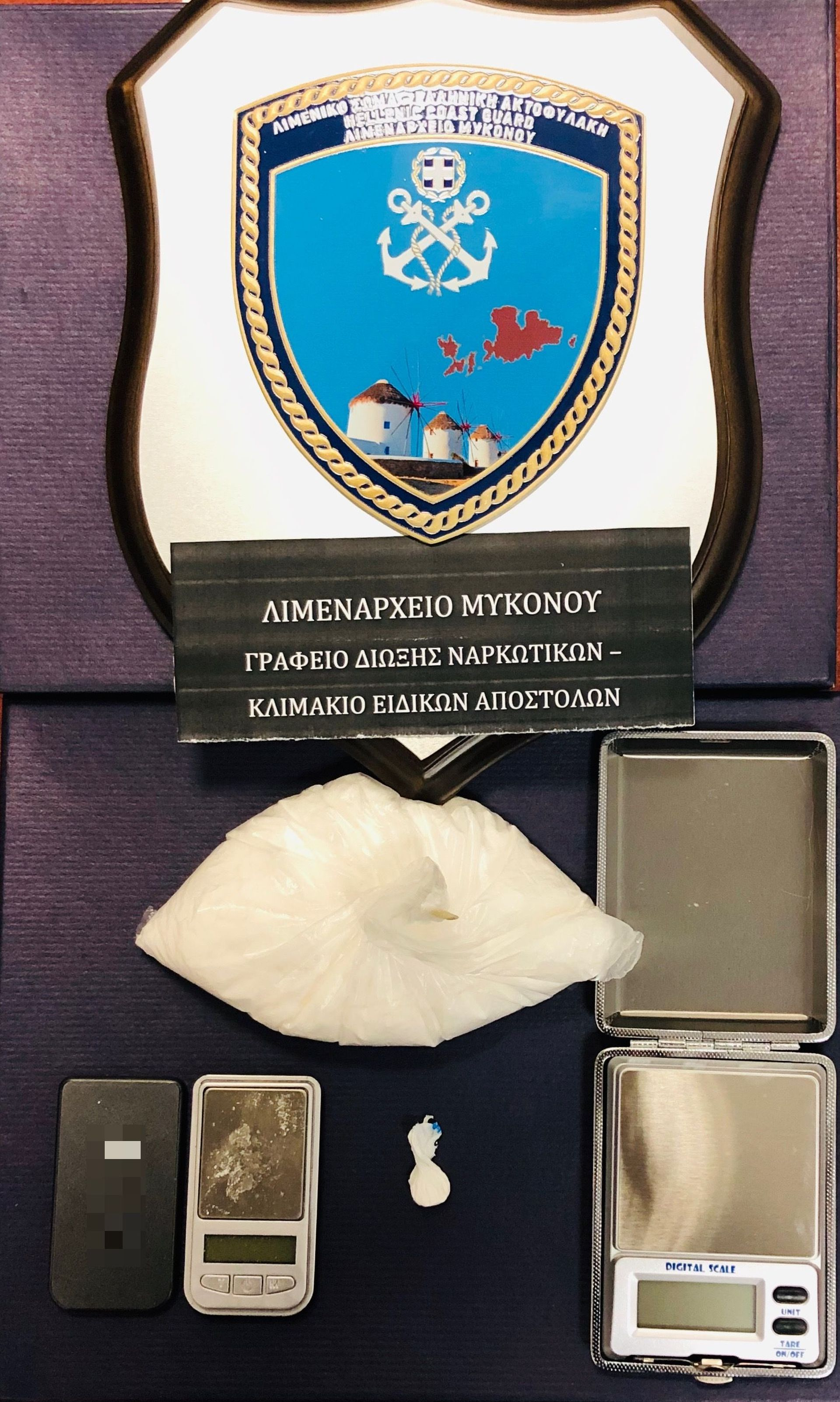 , foreign arrest for possession 100,26 grams cocaine Mykonos