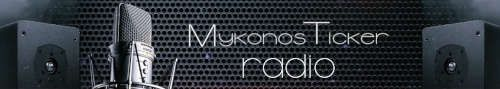 Mykonos Ticker Radio
