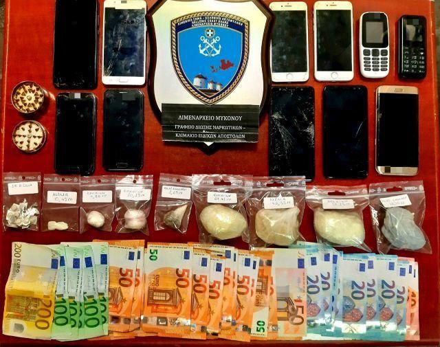 , Συλλήψεις επτά αλλοδαπών για διακίνηση ναρκωτικών στην Μύκονο
