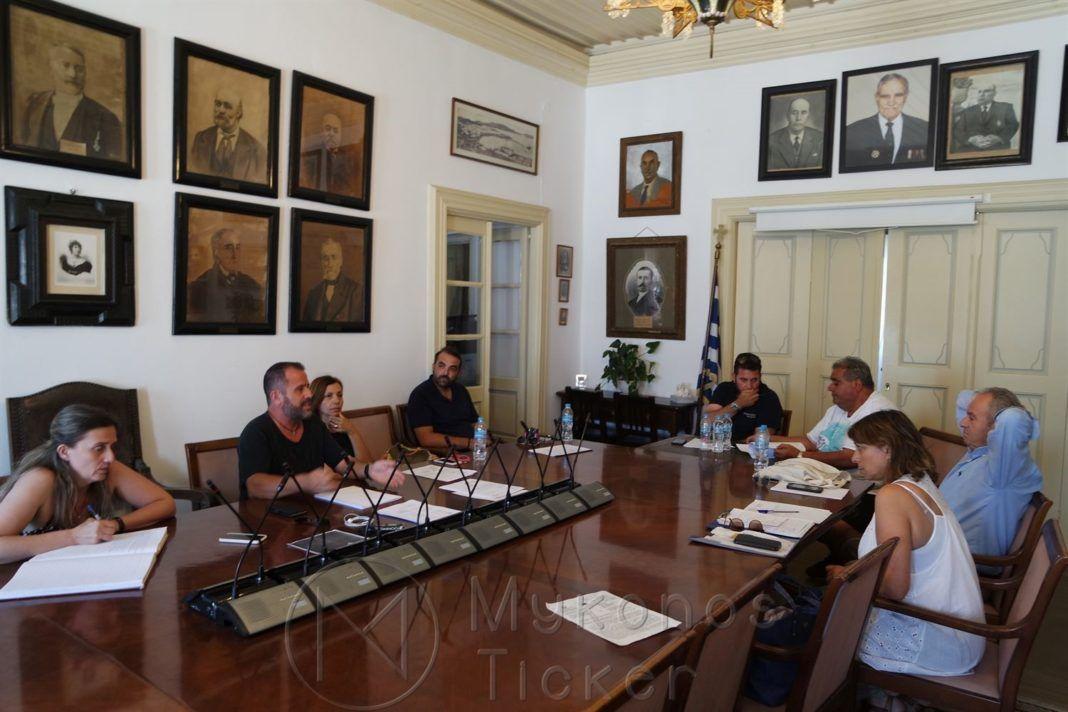 , Με εννέα θέματα ημερήσιας διάταξης συνεδριάζει, την Παρασκευή 02 Αυγούστου, η Ε.ΠΟΙ.ΖΩ του Δήμου Μυκόνου