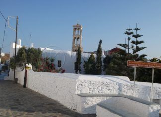 , Διαγωνισμός για πλωτά αιολικά πάρκα σε Αιγαίο και Ιόνιο εντός του 2020