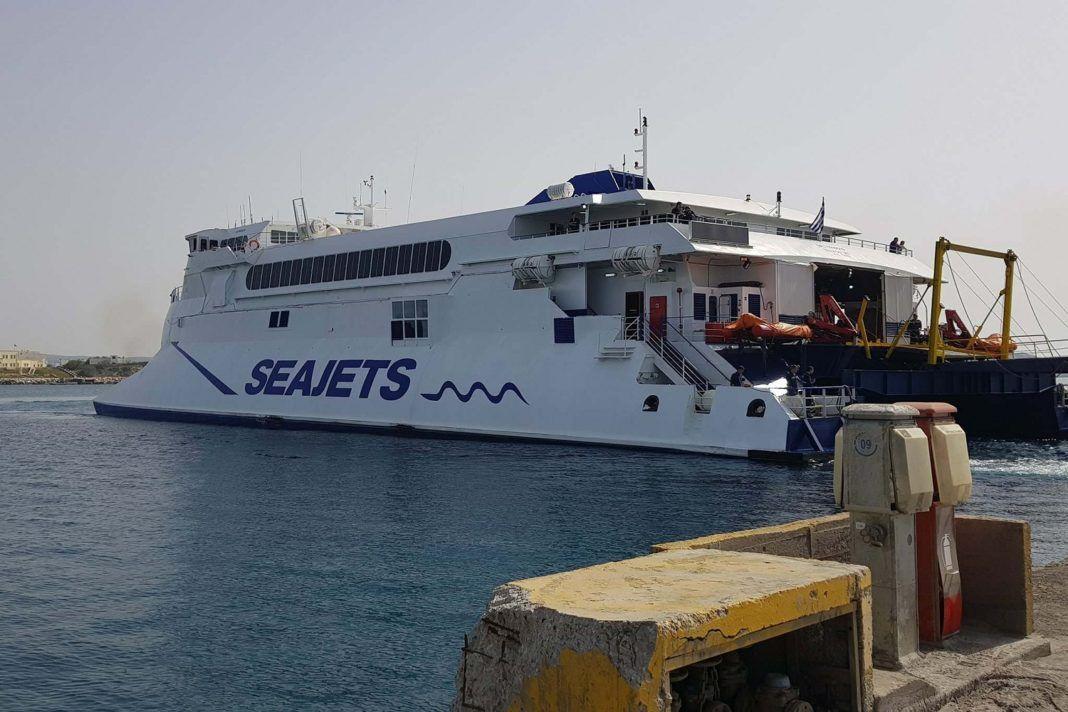 , Naxos Jet: Δεμένο στη Ραφήνα!! Ακυρώθηκε το προγραμματισμένο δρομολόγιο του για Άνδρο-Τήνο-Μύκονο-Πάρο-Νάξο