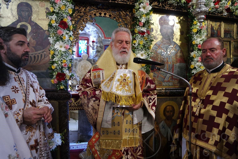 , Πρόσκληση για τον εορτασμό της Μνήμης του Αγίου Νεομάρτυρος Μανουήλ στον Μητροπολιτικό Ναό της Μεγάλης Παναγιάς