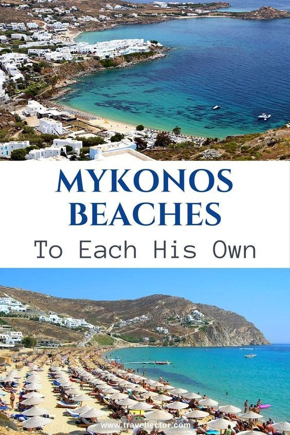 , Best Mykonos Beaches: To Each His Own