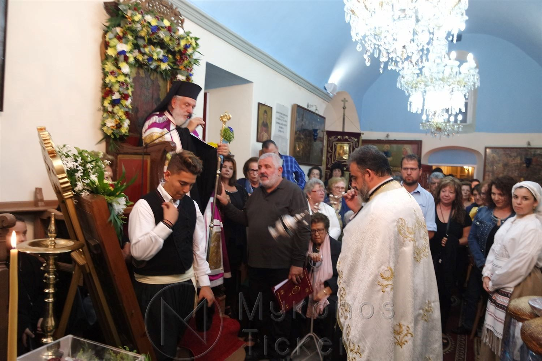 , Μέγας Αρχιερατικός Εσπερινός στον πανηγυρίζοντα Ι.Ν. του Αγίου Γερασίμου στην Χώρα Μυκόνου (εικόνες & video)