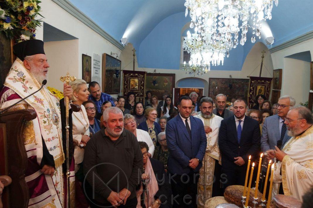 , Μέγας Αρχιερατικός Εσπερινός στον πανηγυρίζοντα Ι.Ν. του Αγίου Γερασίμου στην Χώρα Μυκόνου (εικόνες & videos)