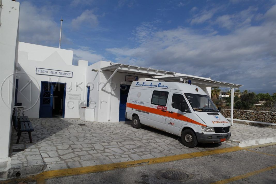 , Πανελλαδική 24ωρη απεργία των γιατρών σε Νοσοκομεία και Κέντρα Υγείας την Τετάρτη