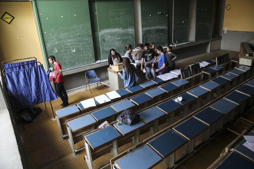 , Εκτός πανεπιστημίων οι κομματικές παρατάξεις ΔΑΠ-ΝΔΦΚ, ΠΑΣΠ και ΚΝΕ
