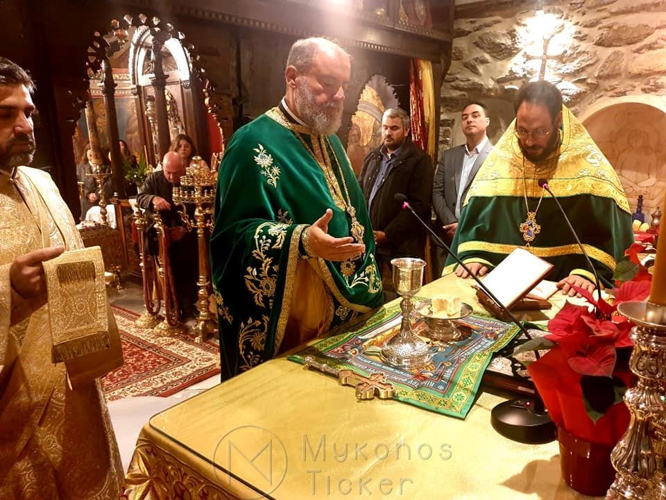 """, Χριστούγεννα στην Μύκονο: «Ετέχθη υμίν σήμερον Σωτήρ, ός εστίν Χριστός Κύριος"""" (εικόνες)"""