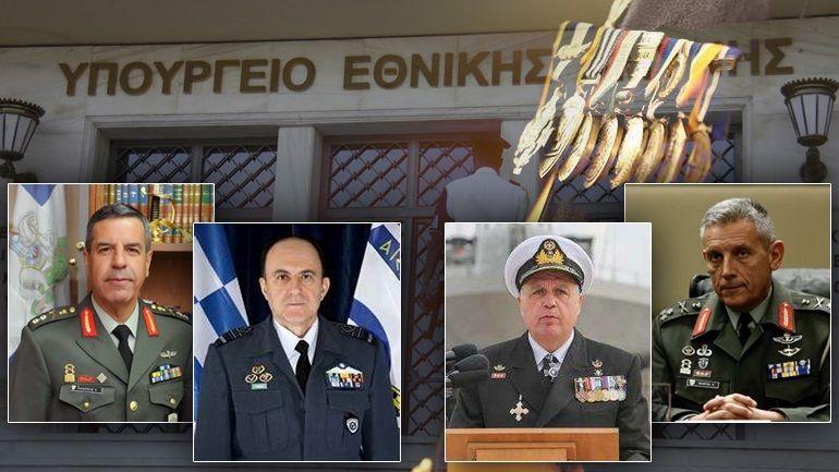 , ΚΥΣΕΑ : Ορίστηκε η νέα ηγεσία των Ενόπλων Δυνάμεων