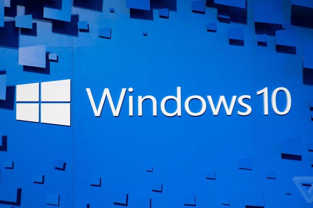 , Windows 10: Η μυστική υπηρεσία NSA αποκάλυψε σοβαρό κενό ασφαλείας στο λειτουργικό σύστημα της Microsoft