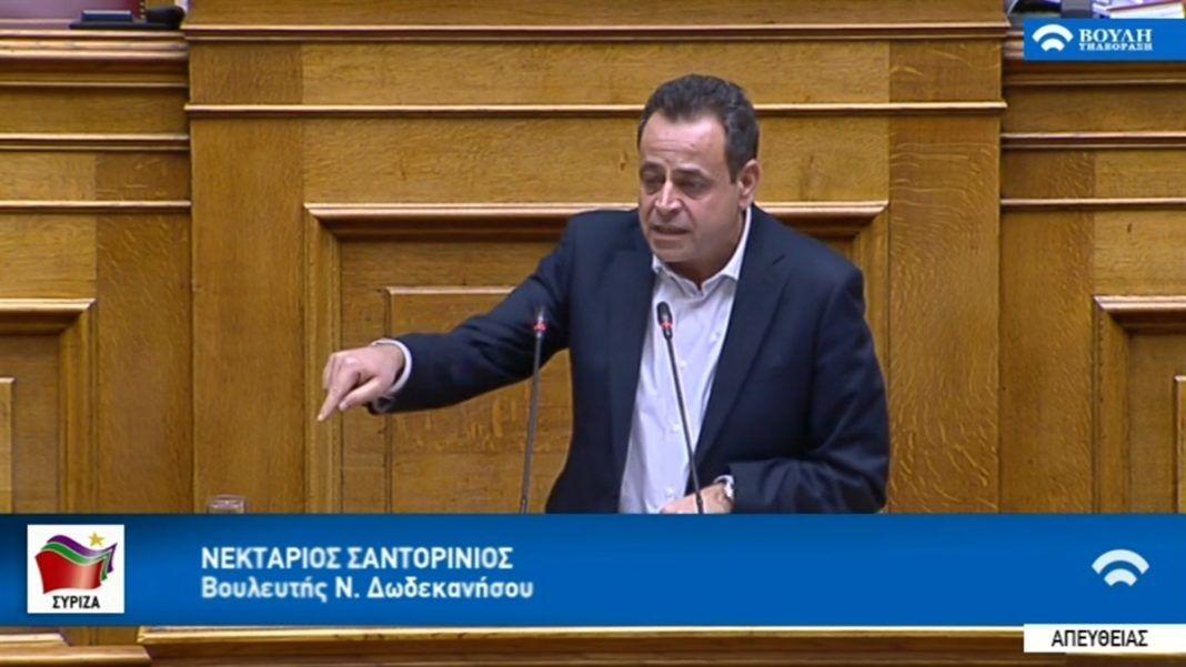 , Νεκτάριος Σαντορινιός : Ο εκλογικός Νόμος της ΝΔ έχει σαφή καλπονοθευτικό προσανατολισμό και στόχο την πολιτική επιβίωση της