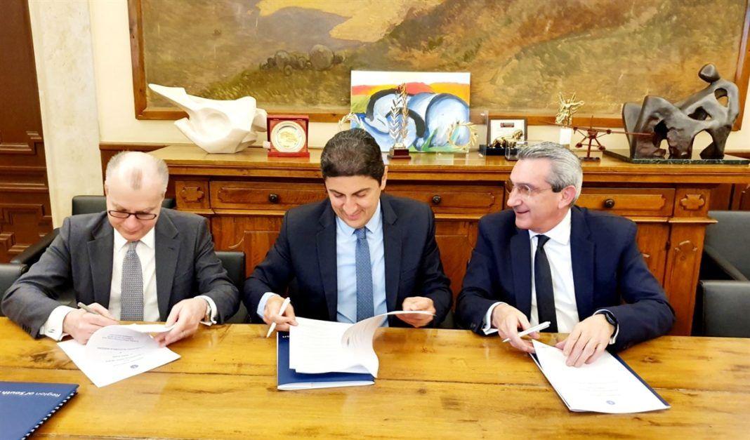 , Ρόδος: Μνημόνιο Συνεργασίας (MoU) για τον αθλητισμό υπέγραψαν η περιφέρεια Ν. Αιγαίου και το υφυπουργείο Αθλητισμού